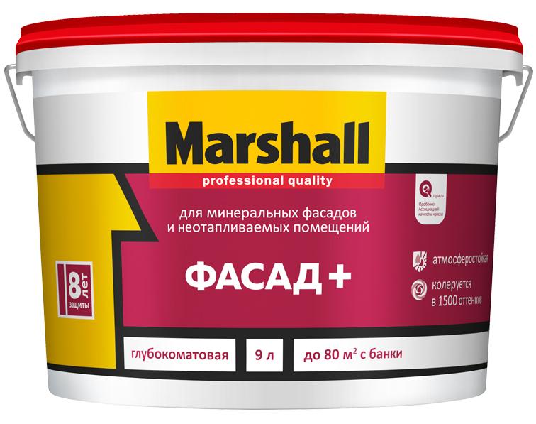 Краска по бетону купить в пскове 1 м3 бетона купить